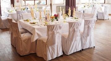 Помещение для свадебного танца