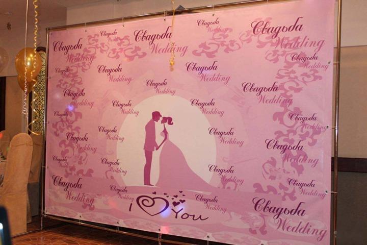 Оформление баннера для свадьбы
