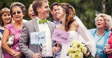 готовые шаблоны для свадебных табличек