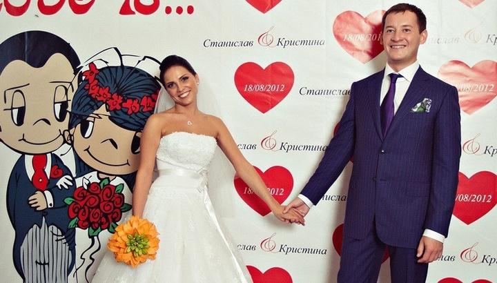 Баннер для свадебной фотозоны