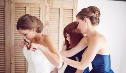 Красивый стиль «Прованс»: особенности свадебного платья