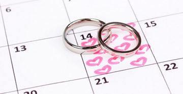 Выбираем подходящую дату
