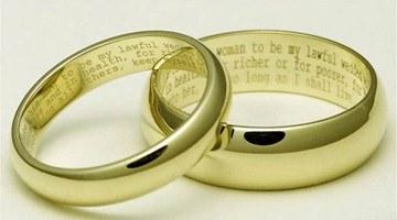 Подбираем обручальные кольца