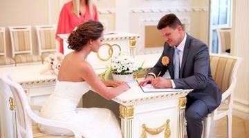 Торжественная регистрация брака в загсе